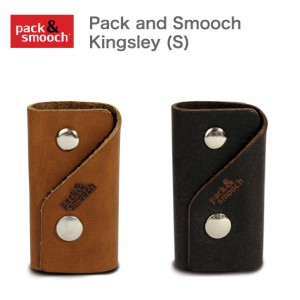 Kingsley Key Case [S]