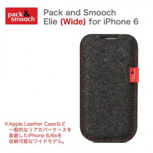 Elie Wide for iPhone 6/6s (iPhone 7/8 にも対応)