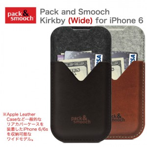 Kirkby Wide for iPhone 6/6s (iPhone 7にも対応)