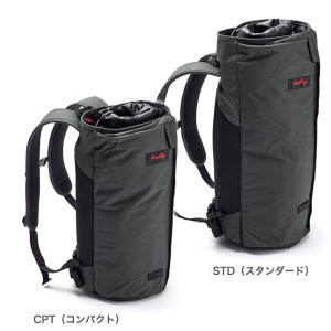 Henty Wingman BackPack 2