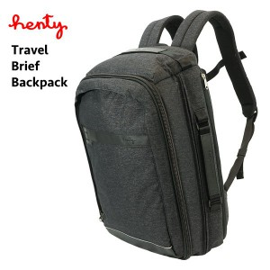 Henty Travel Brief Backpack